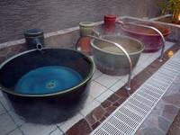 共通:「壺湯」は3つ